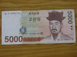 5,000ウォン紙幣