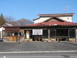 一本松茶屋