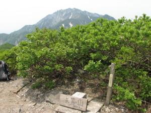 中国百名山 矢筈ヶ山