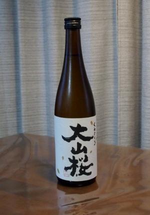 特別純米酒 大山桜